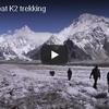 ナンガパルバッド&K2を望むトレッキング旅