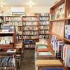緑地公園にあるblackbird books(ブラックバードブックス)さんへ    大阪・本屋さん
