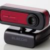 ELECOM WEBカメラ UCAM-C0220FB