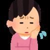 痛い乳口炎。発症から3日、治療経過報告。