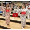 4種類ジャンケン&外国人向け 浴衣で日本舞踊 マドンナ ブリュッセル市民の怒り