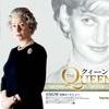 ★「年代別」My Best 10 Movie (洋画)③