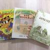 【幼児向け】初めての児童書・幼年童話のおすすめ本。シリーズもの:年長位〜