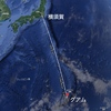 三宅由佳莉さんの遠洋練習航海(最終レグ)