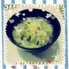 体調不良で食欲激減・・・養生スープで元気になって!