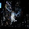 【イベントレポート】TOKYO ART CITY BY NAKEDレポート(2017年6月)