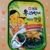 【韓国】エゴマの葉のキムチ(醤油漬け)の缶詰を食べた感想【センピョ】