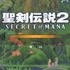 聖剣伝説2 SECRET of MANAが発売後たった1日で低評価の嵐になったワケ