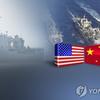 (海外の反応) 米中の空母戦団、南シナ海で気争い…。緊張感の高まり