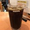 港南区丸山台の「ドトールコーヒーショップ 上永谷店」でアイスコーヒー