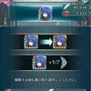 【限界突破】シーダさん…3凸!