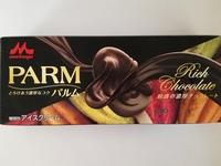 森永乳業「パルム」魅惑の濃厚チョコレートは最高傑作の1つ。大人の舌を持つあなたが食べない理由は、ない。