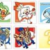 ポケモンカフェで「ポケモン剣盾」オリジナルコースター配布!