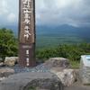 八ヶ岳周遊ツーリング