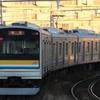 JRの中で日本一駅の密度が高い路線はどこ?