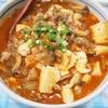 ボロネーゼパスタからの、トーストからの、麻婆豆腐。