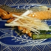 【Lovyu】ヨシケイはちょっとした付属調味料が一々旨い【3日分の料理記録】