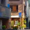 レトロな街角『神田淡路町・須田町』
