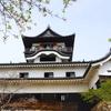 名古屋駅から25分!出張ついでに行ける犬山城周辺を観光レポート!