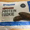 プロテイン・クッキー食べてみたよ