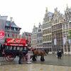ベルギー・アントワープの街並みを紹介【観光情報】