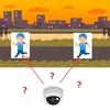 ネットワークカメラの自動追尾機能
