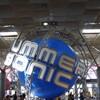 SUMMER SONIC 09 1日目@幕張メッセ、千葉マリンスタジアム他