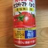 トマトジュースで作る簡単すぎるトマトパスタ