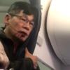 オーバーブッキングのユナイテッド航空事件が起こった翌日の機内の写真が衝撃的!