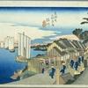 東海道五十三次 一の宿 武蔵国荏原郡 品川宿 すぎて花笑く武家さだめ