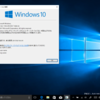 Windows 10 Insider Preview Build 15061 for PC などなど