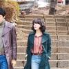 エロティックな三浦さん/冨永昌敬『素敵なダイナマイトスキャンダル』