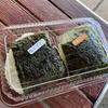 かわばんち|おにぎりのお店!幻のお米「雪ほたか」が食べられる:群馬県川場村