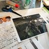 NHKラジオ 『先読み!夕方ニュース』終わりました。