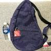 人間工学を取り入れた身体にフィットする鞄「ヘルシーバックバッグ」を買ってみました〜収納編〜