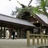 熱田神宮(名古屋その10)