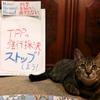 本日のポスター(2016年10月25日)