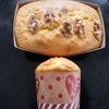 100均グッズとホットケーキミックス粉で作る簡単ケーキレシピ