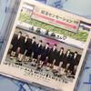 須藤茉麻さんにつばきファクトリーがサイン入りCDをプレゼント