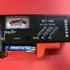 楽天とAmazonで人気がある電池チェッカーを比較してみた!充電池・乾電池に使えるおすすめバッテリーチェッカーも紹介しています。