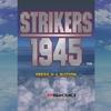 ストライカーズ1945 / ガンバリッチ