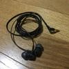 耳栓代わりにソニーのカナル型イヤホンを使ってみた