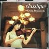 ヴァイオリンは心にじーんときます