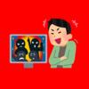 """クラウドファンディング""""Makuake""""(@makuake_ca)で支援した""""V-White+""""が「効果がない」「違う商品が届いた」と大炎上→全員返金祭に"""