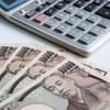 給料の最大値は営業利益で決まる(簿記と仕事)
