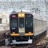 阪神9000系 9205F 【その17】