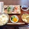 お食事処 かず 刺身定食と寿司定食