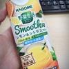 【夏にぴったり!酸味が強めのさわやかな味】カゴメ野菜生活smoothie レモン&シトラスミックス