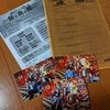 GO,JET!GO!GO!vol.8 -想い出のFacebook Lovers- B班