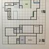私たちがどのように考えて間取りを作成したのか ~1階・玄関~